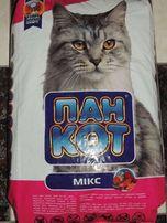 Продаю корм для котов «ПАН-КОТ»