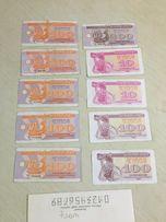 Купоно-карбованцы 1991-1992годов, Украина, боны, банкноты