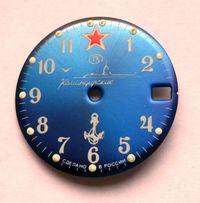 Cyferblat - tarcza do zegarków komandirskich.