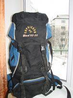 Рюкзак походный туристический Capricorn 60+20i