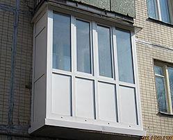Металлопластиковые Балконы,лоджии,окна,двери