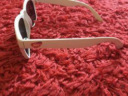 okulary przeciwsłoneczne białe radio zet