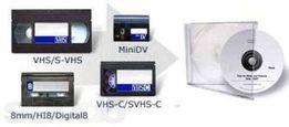 Оцифровка видеокассет VHS, Hi8, Video8, miniDV