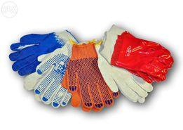 Перчатки рабочие трикотажные.Самая дешевая цена!В наличии на складе.