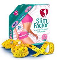Капсулы для похудения SLIM FACTOR (Слим Фактор)