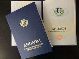 Дипломы, рефераты , курсовые , статьи , научный работы и тд.