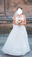 Весільна сукня, весільне плаття, свадебное платье