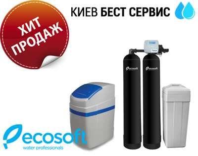 Фильтры для воды Ecosoft FK 1054 GL