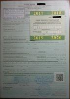 Страховка, Страхование, ОСАГО, автоцивілка, ГО в Торецке (Дзержинске)