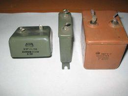 радиодетали конденсаторы