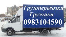 Грузоперевозки+Грузчики, Перевозки, Разные машины, Низкая цена, Достав