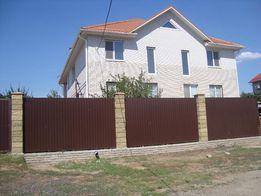 Продам дом п. Солнечный