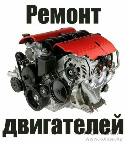 Моторист Бровары - изображение 1