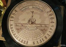 Многолетний календарь 1984-2004