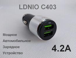 АЗУ LDNIO C403, 2 usb порта, 4.2A + кабель micro-usb