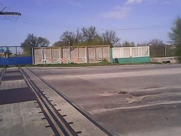 Продаётся земельный участок 0,7 га в промзоне в 1 км от г. Запорожья.