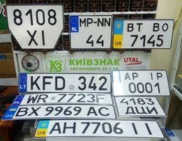 Автономера за 5 минут,дубликаты номеров на машины. Автономера Украины
