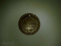 Монета 3 копейки 1906 года