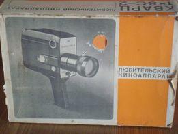 Кинокамера Кварц 1*8С-2 проэктор Руссь