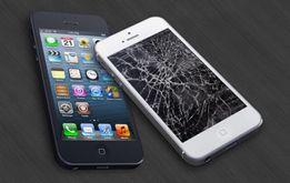 OKAZJA Szybka Wyświetlacza iPhone 5 5s 5c 6 6s 7 199pln Wymiana Gratis