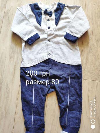 Нарядные костюмчики для мальчика Житомир - изображение 4