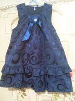 Нарядное платье платья сукня