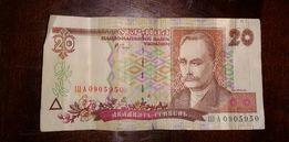 Купюра 20 гривен(2000 года)