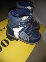 Демесезонные ботинки