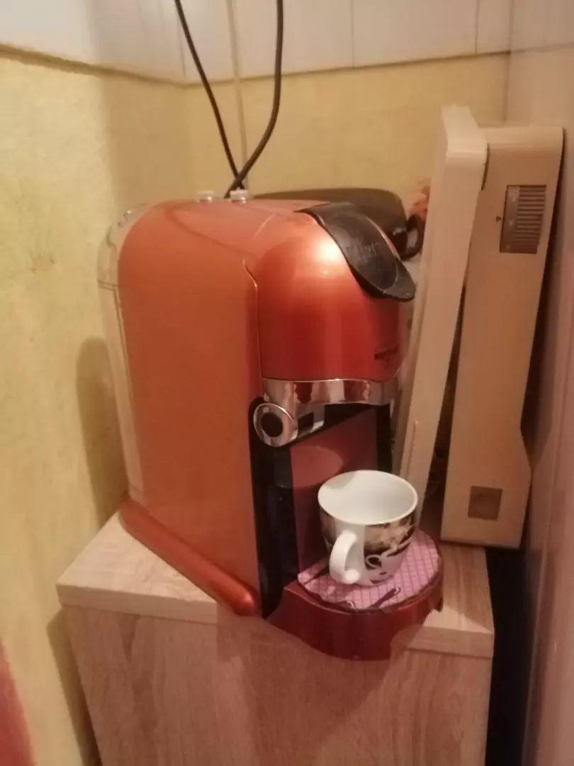Aparat za kavo 0