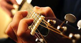 Обучение игре на гитаре и написание текстов песен