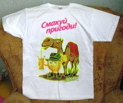 """Детская футболка """"Живчик"""""""