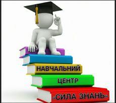 Математика, английский, химия,украинский, подготовка к ЗНО и ДПА