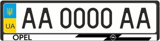 Рамка номерная БМВ М/// Мерседес Опель Ауди рамки для номерів BMW Борисполь - изображение 6