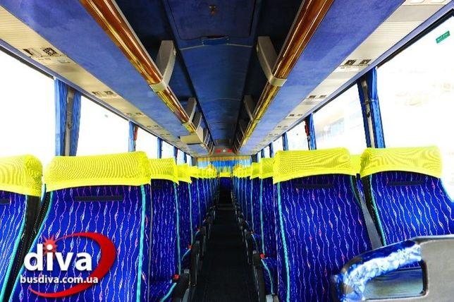 Автобус 50 мест в аренду. Заказ пассажирской перевозки от ДИВА Одесса Одесса - изображение 2
