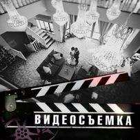 Профессиональная фото-видео съемка | по всей Украине
