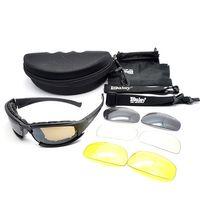 Тактические очки Daicy x7 4 линзы дейзи спортивные очки