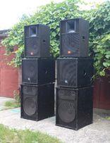 Весільна музика, проведення дискотек