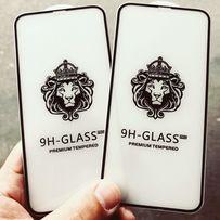 Супер защитное стекло для apple iPhone X/XS айфон 10/10s, XS max, макс