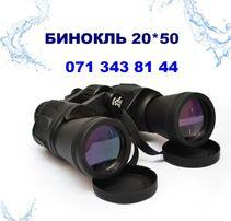 Бинокль Canon 20x50 с чехлом