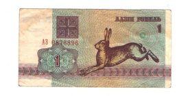 Banknot Białorusi 1 rubel z 1992r [b187]
