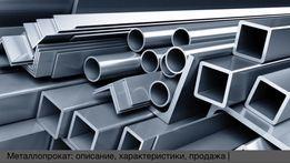 Обработка металла, механическая обработка, фрезеровка
