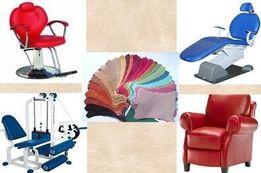 Профессиональный ремонт, перетяжка, покраска мебели из кожи и кожзама!