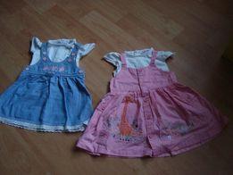 Sukienki dziewczęce od 0-6miesięcy