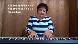 Учитель музыки, фортепиано, на дому, по скайпу