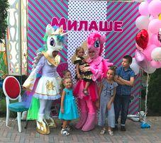 Литл Пони Пинки Пай и Селестия, аниматоры Одесса, детский праздник