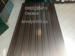 профнастил 2 метровый коричневый вседа есть в наличии 0,4 мм