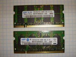 Notebook Ram:1GB Samsung 2Rx8 PC2-5300S-555-12-E3 M470T2953EZ3-CE60833