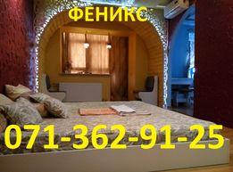 71-3629I25/Большой выбор квартир от 650р. Очередь в Регистрацион цент