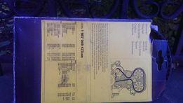 Ремень ГРМ BOSCH 1987-949-473 OON