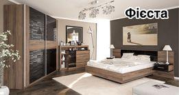 Спальні гарнітури,ліжко,шафа,комод,Туалетка,пуфик